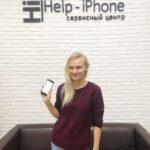 Сервисный центр Help-iPhone